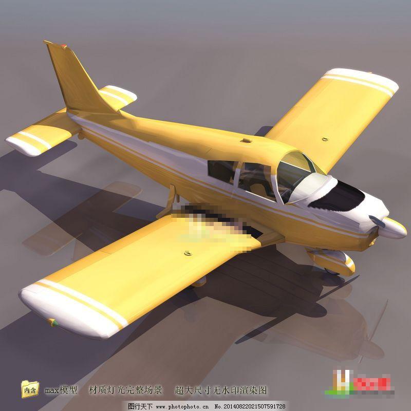 短途螺旋桨飞机免费下载 飞行 观光旅游 观光旅游 飞行 航模 3d模型