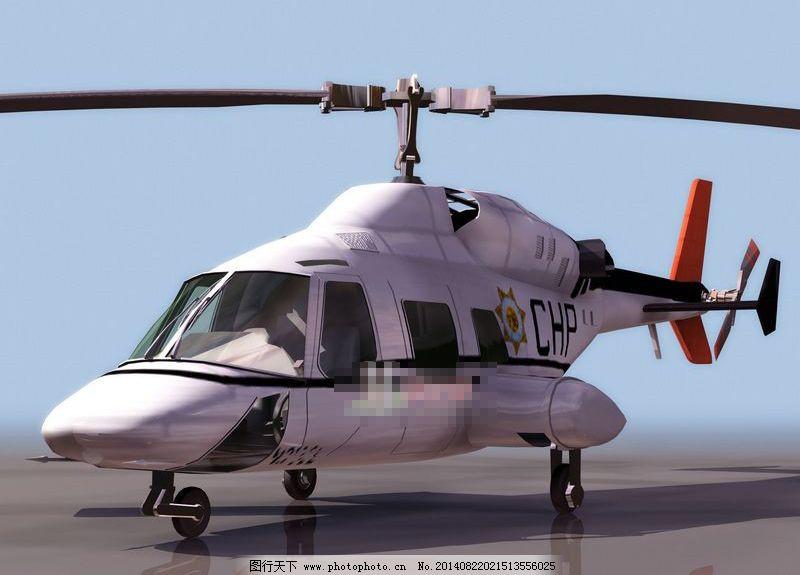 运载直升机免费下载 模型