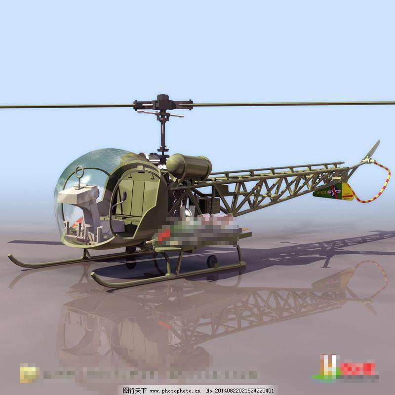 航天飞机max模型制作