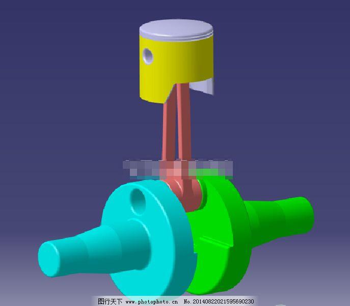 三维模型下载 3d模型下载 catpart文件 catia模型下载 catia三维模型