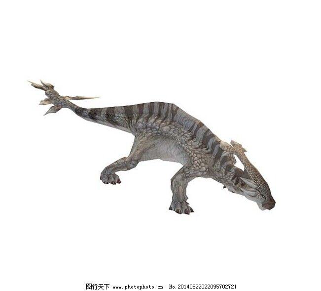 恐龙3d模型 爬行动物