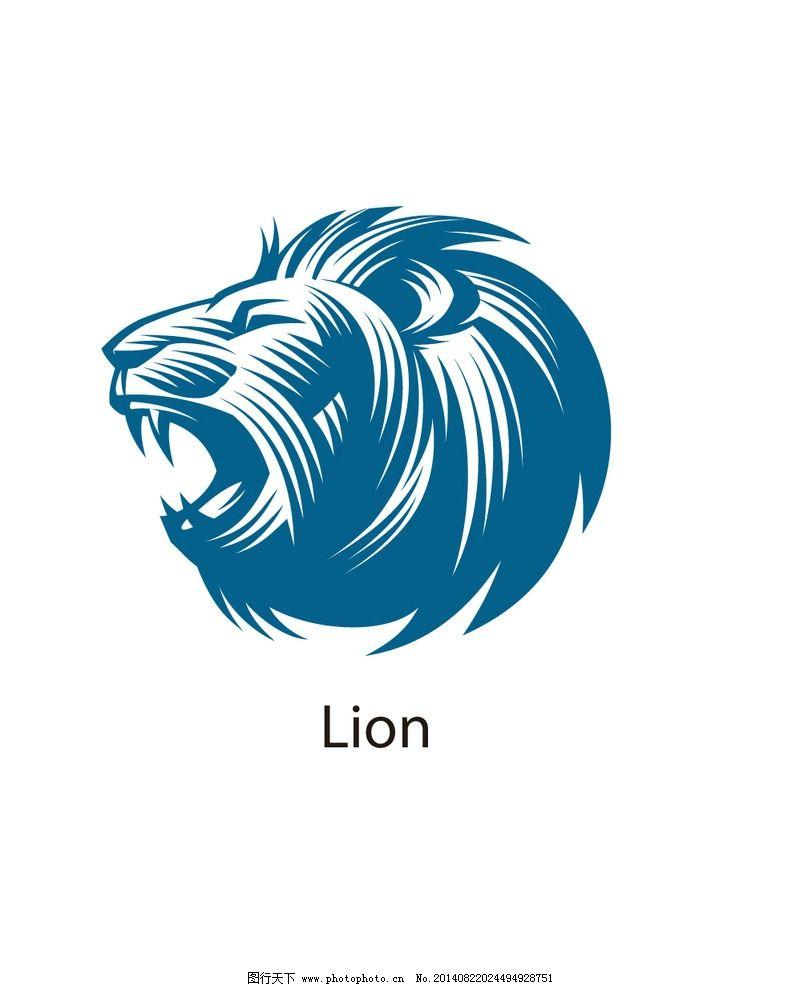 狮子 霸气 威武 自然 动物