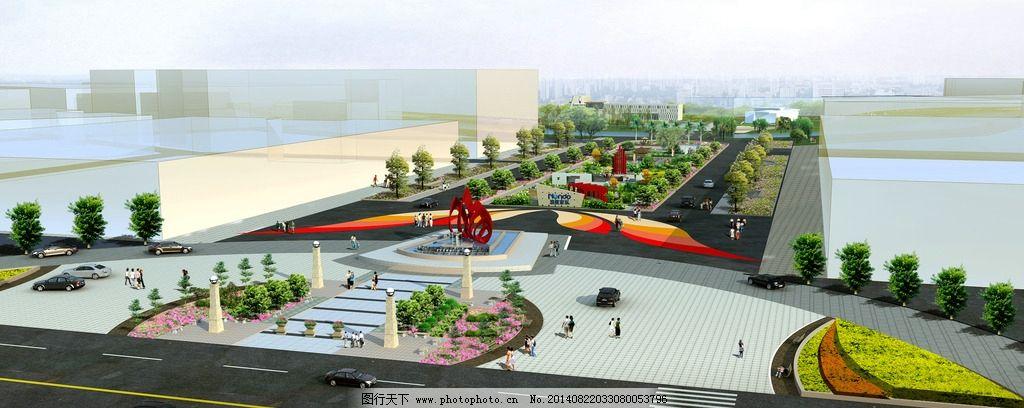 入口广场设计效果图图片
