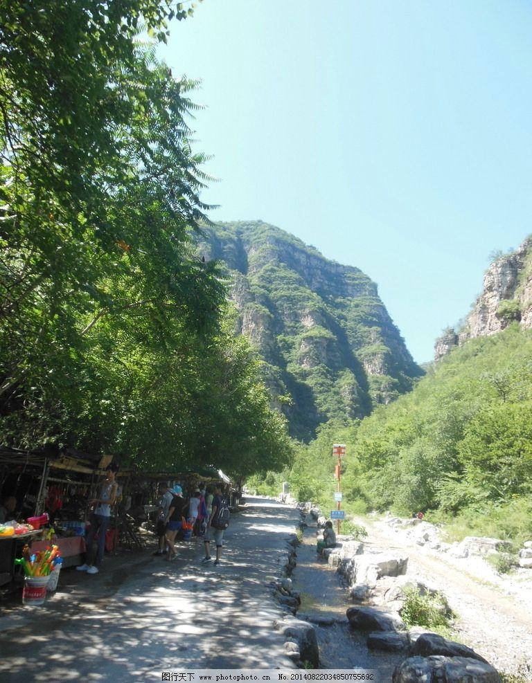 青山 山峰 蓝天 碧水 树木 绿草 孤山寨风景 风景图片 自然风景 自然