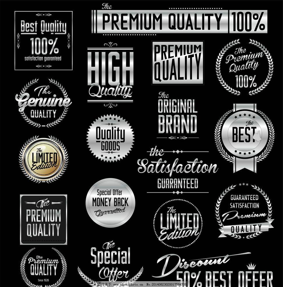 设计图库 标志图标 网页小图标  质量标签 欧式标签 麦穗 橄榄枝 勋章