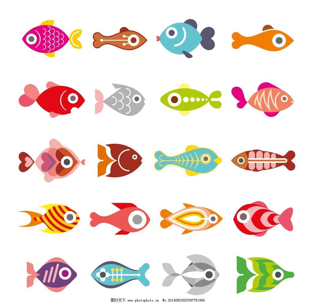 海洋生物鱼海底海底世界卡通鱼海鲜手绘鱼类海底素材图片