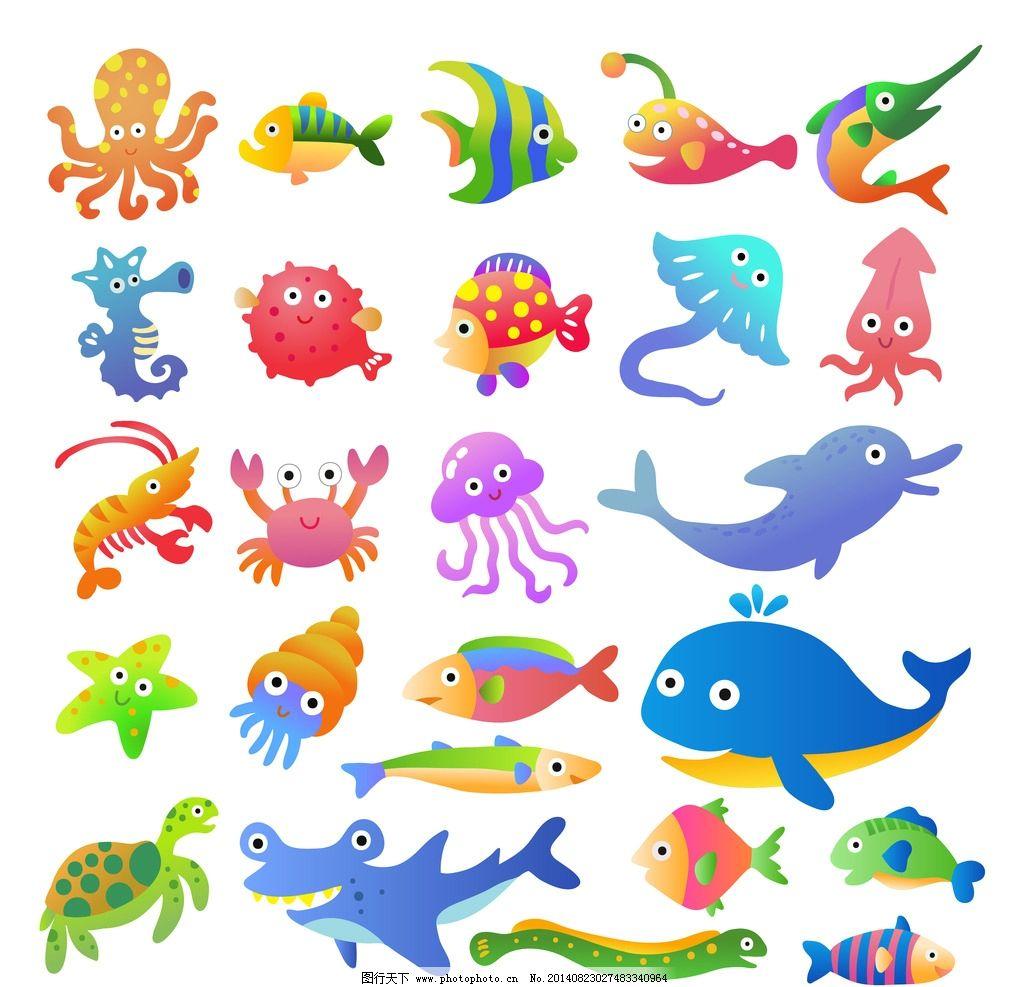 手绘 卡通海底世界_海底世界卡通  海底世界相框图片图片 海底鲨鱼图片