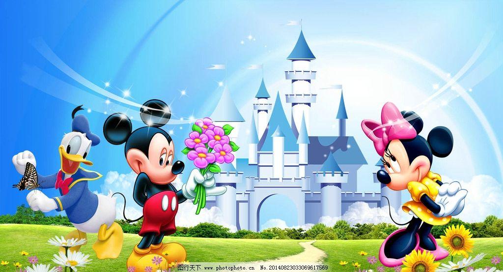 海报 宣传海报 迪士尼背景 城堡 米奇 米妮 唐老鸭 草地 迪士尼卡通