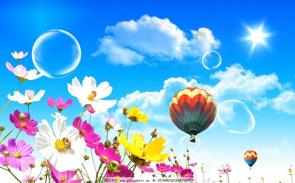 蓝天白云阳光气泡气球图片