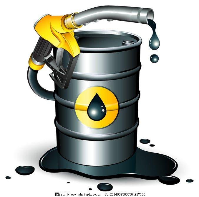 油桶矢量图