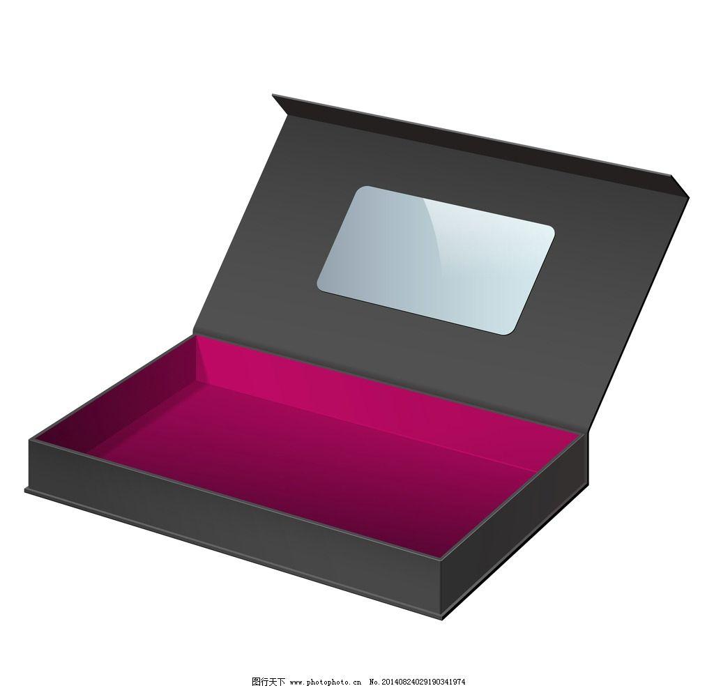 包装设计 纸盒包装 食品包装 包装 产品包装 外包装 包装盒设计 礼品