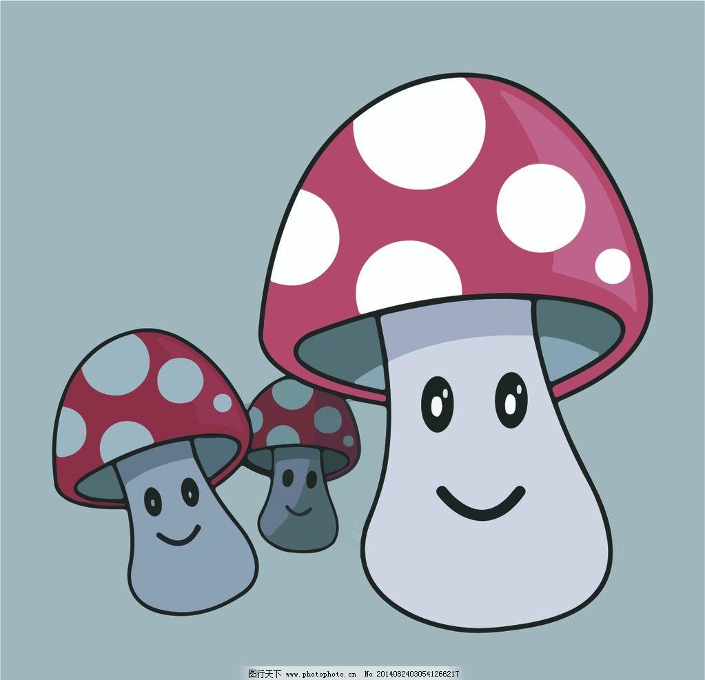 卡通蘑菇 植物卡通图案 人物形象植物 蘑菇 小瓶盖印花 卡通设计 广告