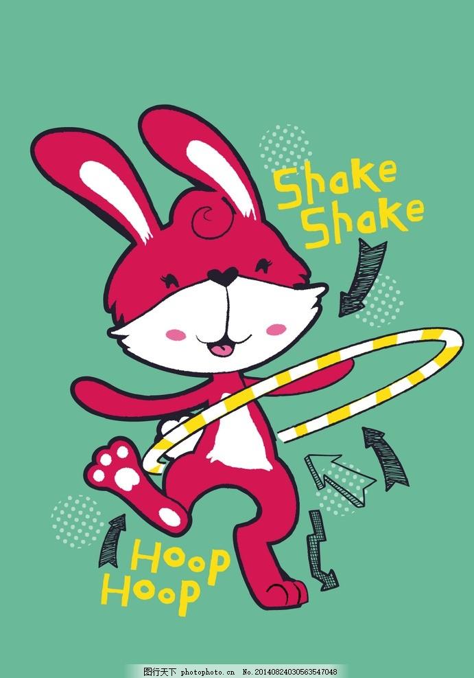 可爱卡通小红兔子 小兔子 呼啦圈 转呼啦圈兔子 运动卡通 动物
