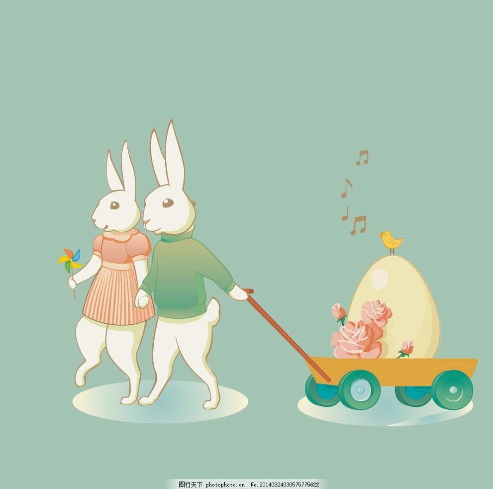 儿童插画卡通动物兔子