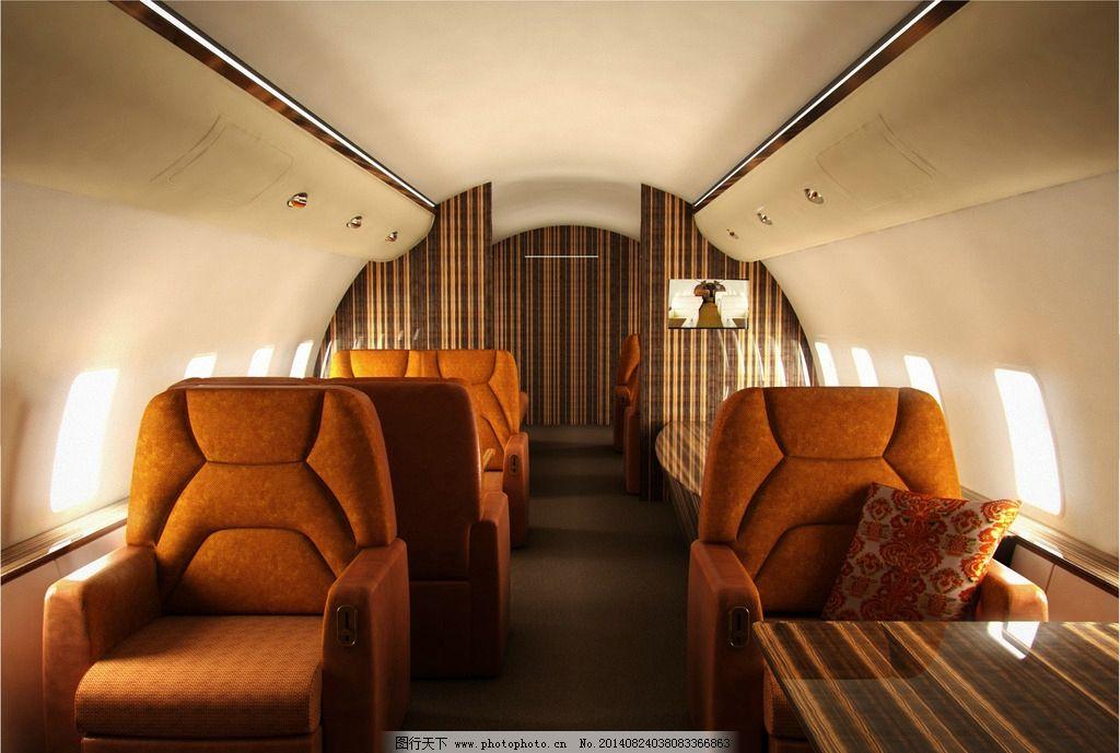 豪华头等舱 飞机 客机 头等舱 贵宾 豪华舱 机舱 航空 服务 私人飞机