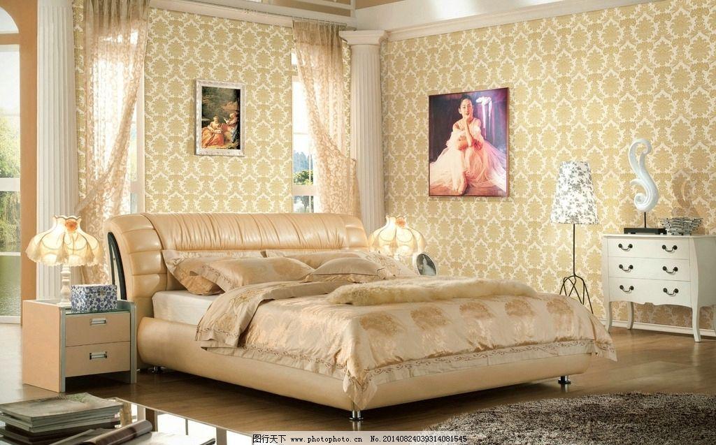 欧式皮床 无缝墙布 壁纸 室内装修 韩式皮床 皮床 墙布 墙纸 室内摄影