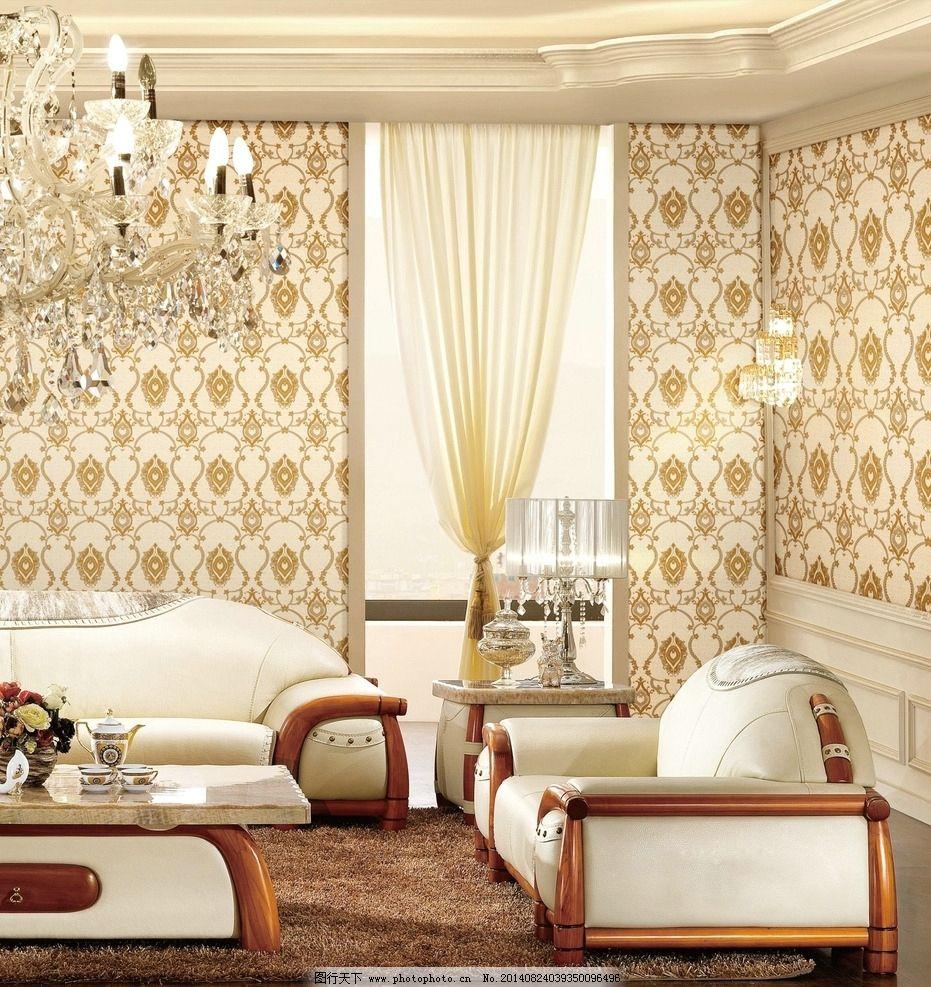 布艺沙发 欧式沙发 沙发 无缝墙布 壁纸 室内装修 墙布 墙纸 室内摄影图片