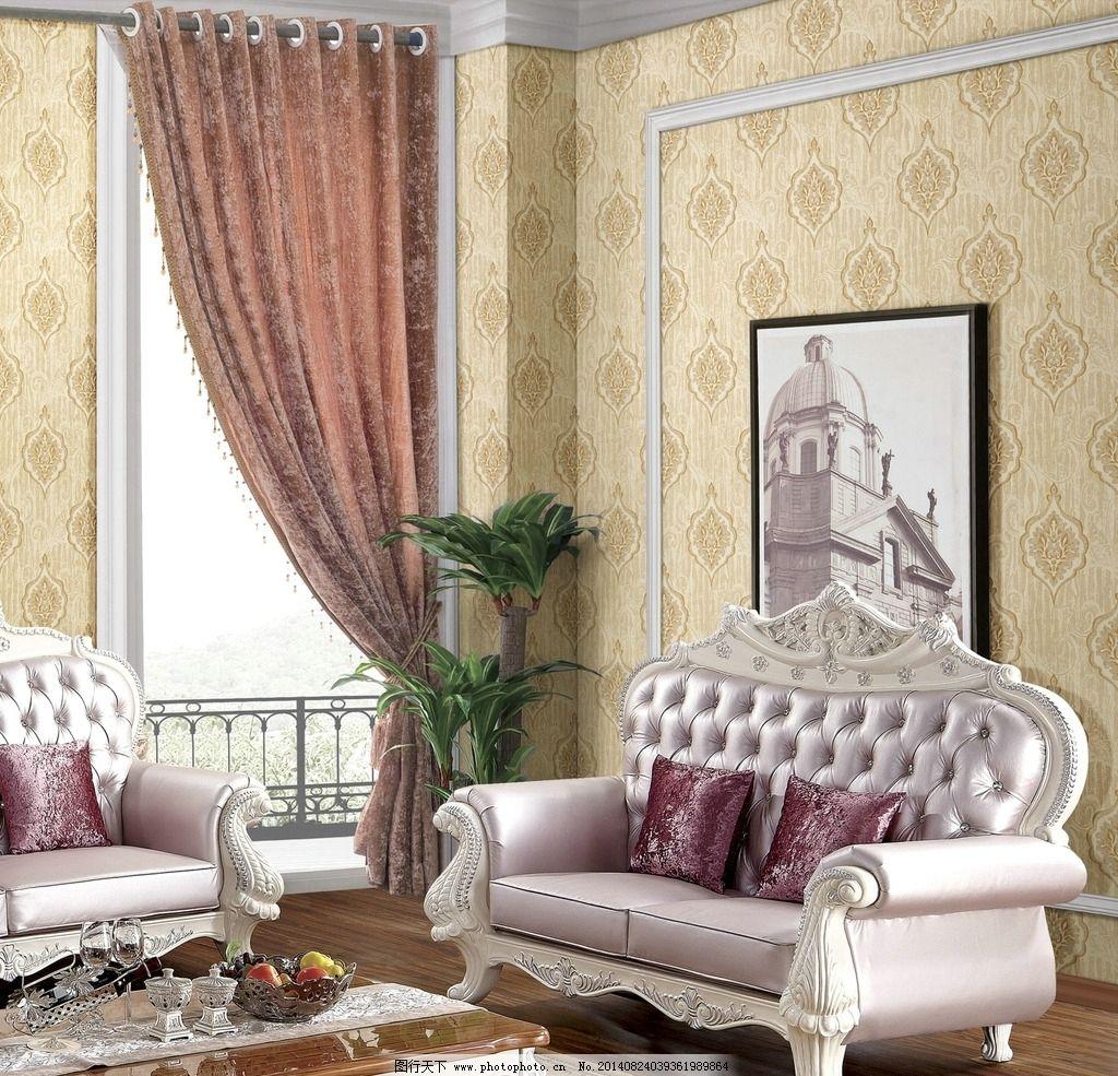 欧式沙发 沙发 无缝墙布 壁纸 室内装修 墙布 墙纸 室内摄影 建筑园林