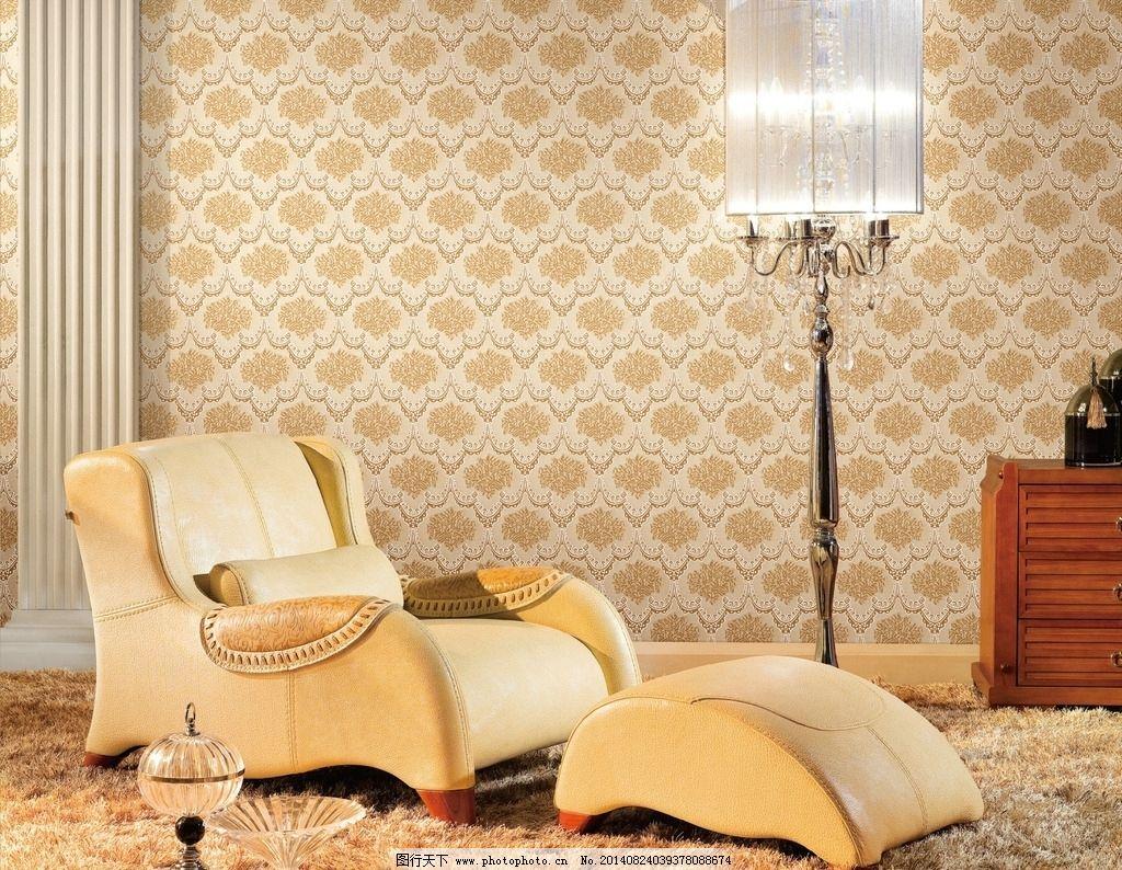 沙发躺椅 躺椅 无缝墙布 壁纸 室内装修 墙布 墙纸 室内摄影 建筑园林