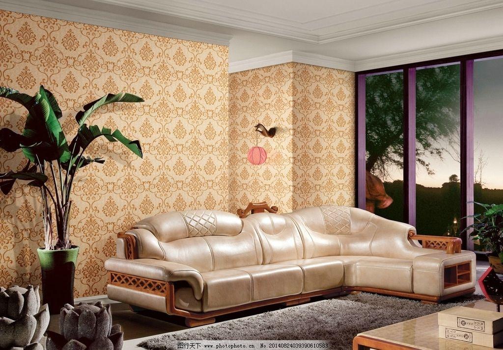 欧式沙发 皮沙发 沙发 无缝墙布 壁纸 室内装修 墙布 墙纸 室内摄影
