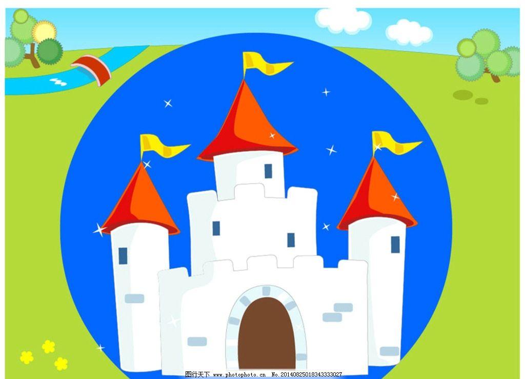 城堡 旗子 河流 门 天空