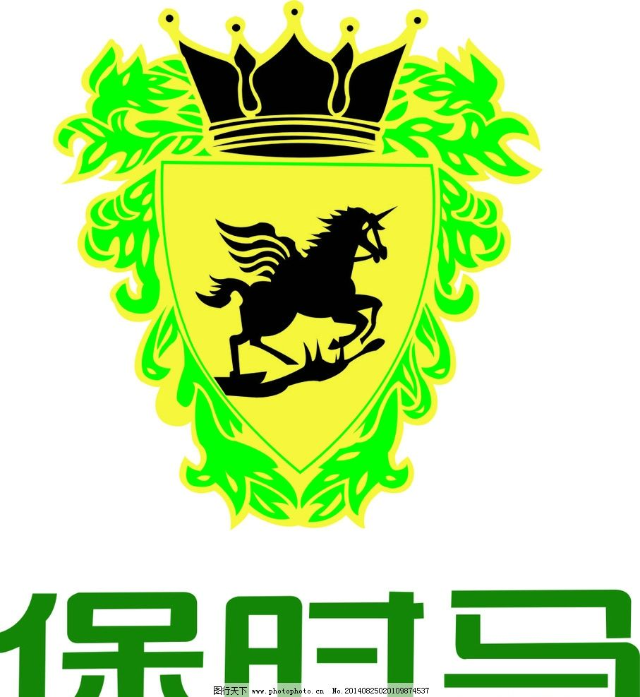 保时马标志 电动车标志 汽车标志 保时马电动车 其他图标