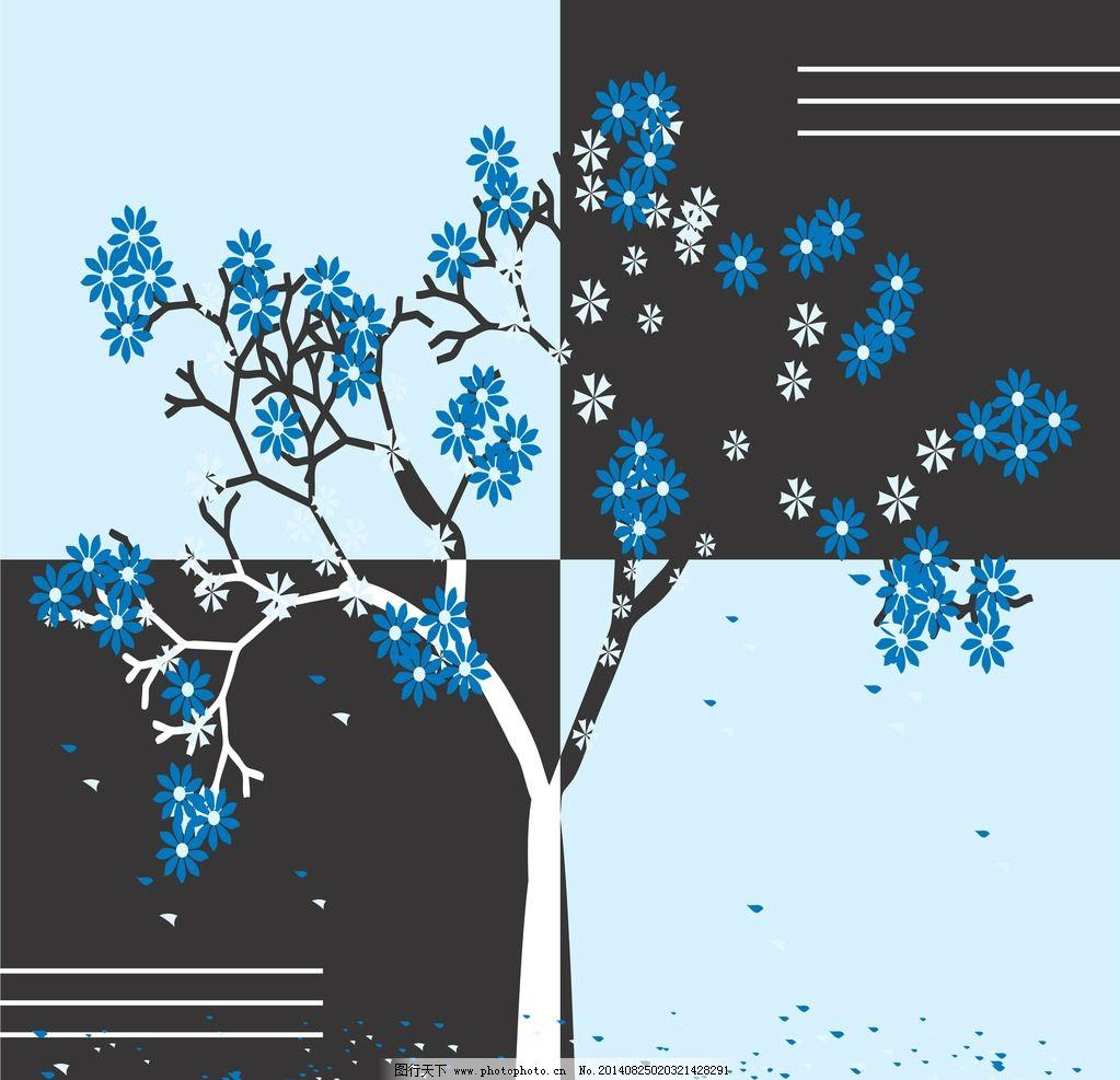 蓝叶树花纹 黑底 蓝底 蓝色树叶 设计 树 花边花纹 底纹边框 303dpi