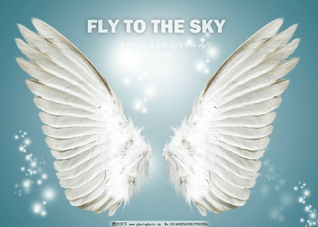 唯美天使有翅膀图片