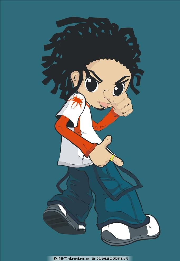 时尚卡通人物街舞男孩