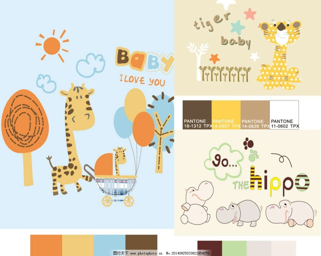 卡通插画配色卡 长颈鹿 气球 婴儿车 太阳 树木 老虎 河马 英文