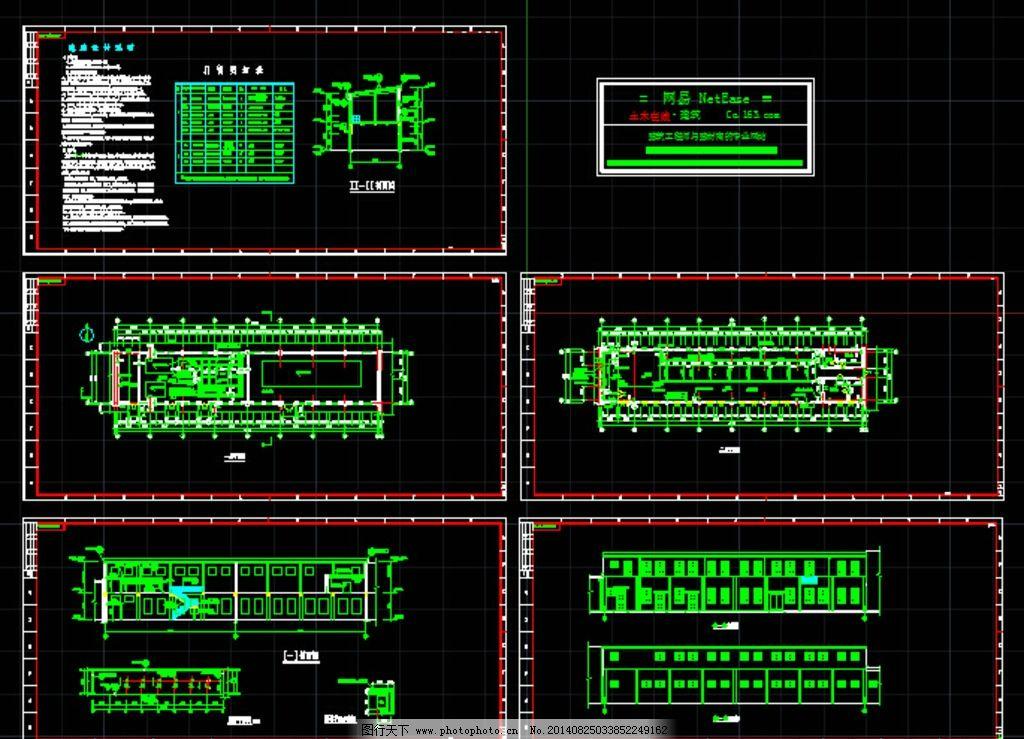 某钢结构厂房平立剖面图片