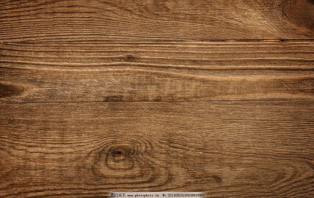 木材 材质 纹理