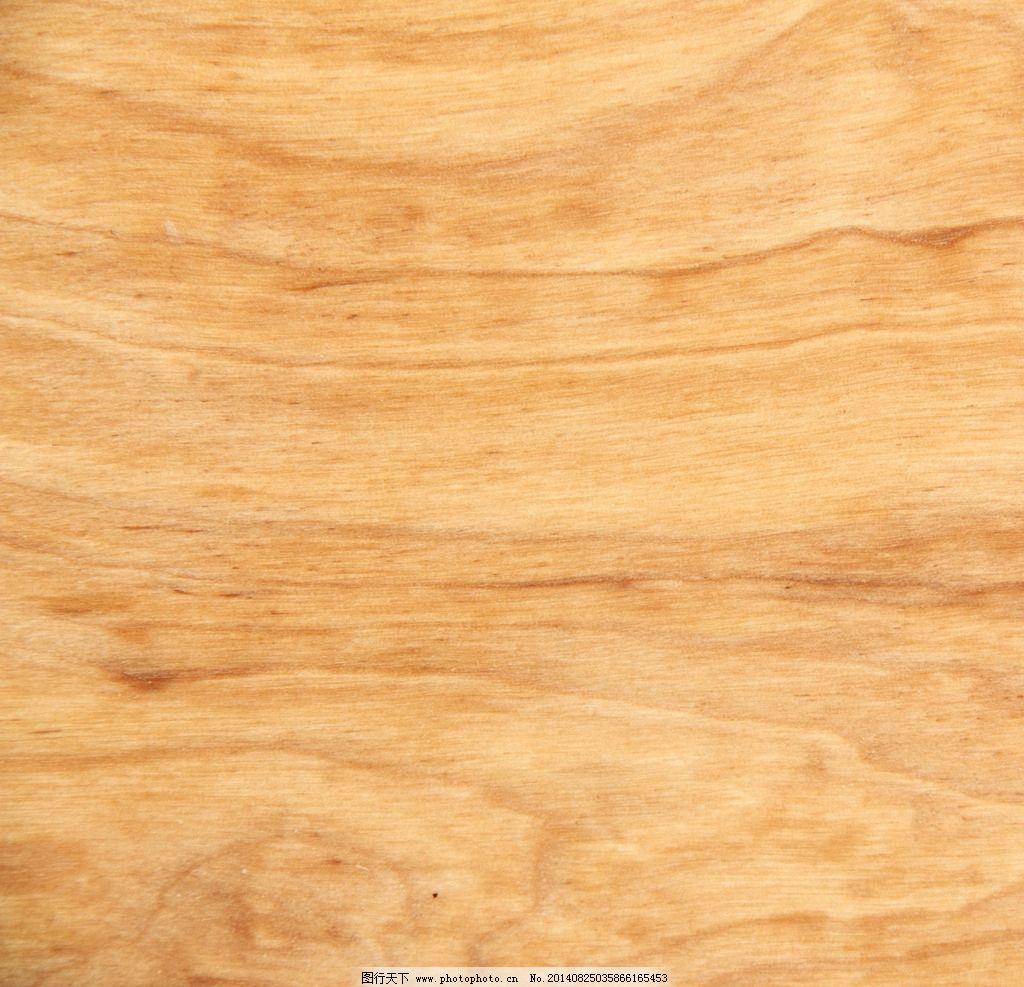 木纹 木板 木材 材质 纹理 背景 木板纹理 木头 贴图 纹理底纹 树木图片