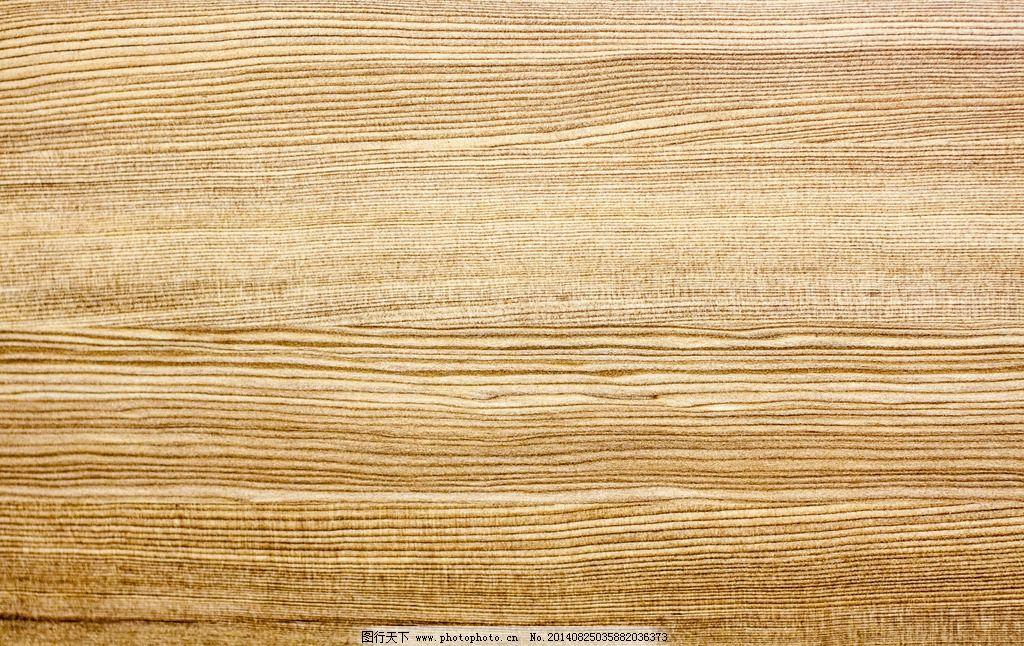 木板纹理 木头 贴图 纹理底纹