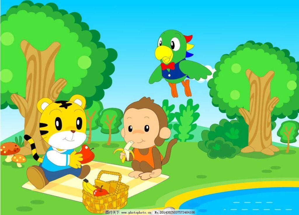 巧虎 猴子 鹦鹉 河边 湖 树 野餐 苹果 蘑菇 香蕉 矢量卡通 卡通设计
