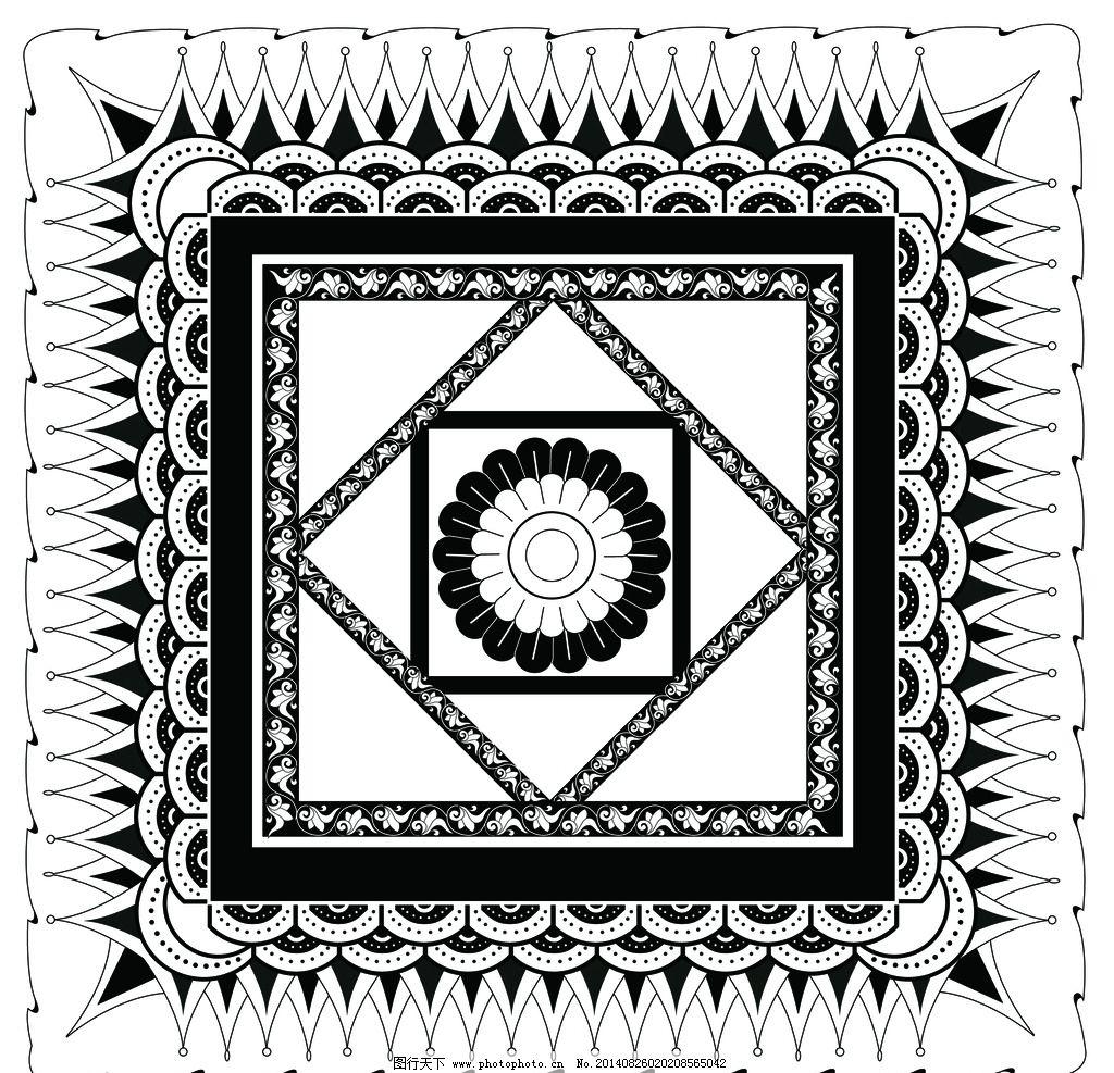 单独纹样 几何图案 底纹 背景 布纹 四方 连续 高雅 底纹边框 精品