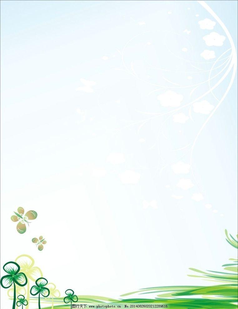 手绘海报边框设计图展示