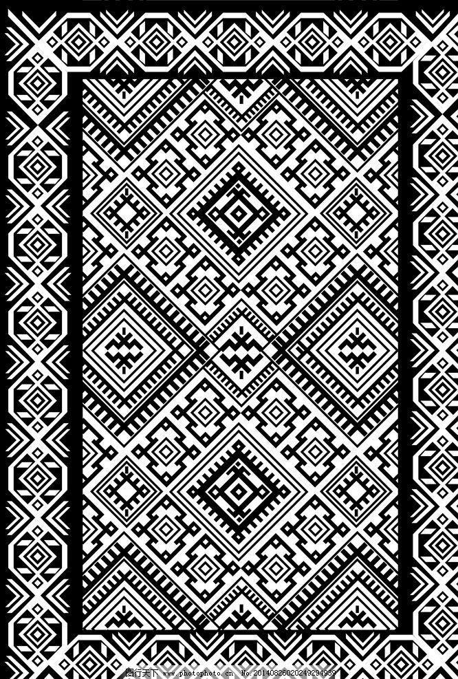 单独纹样 几何图案 底纹 背景 布纹 四方 连续 高雅 底纹边框
