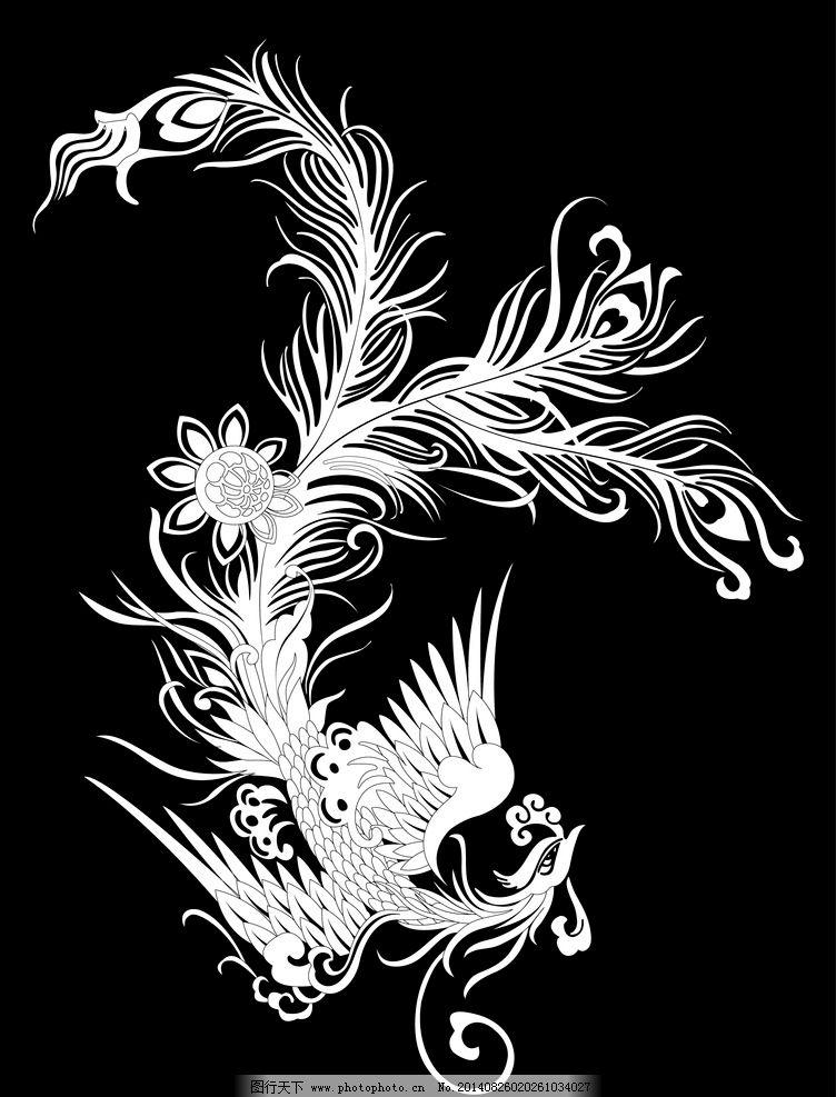 古典 吉祥动物 凤纹 吉祥图像 炫彩 纹样 吉祥底纹 吉祥纹 传统文化