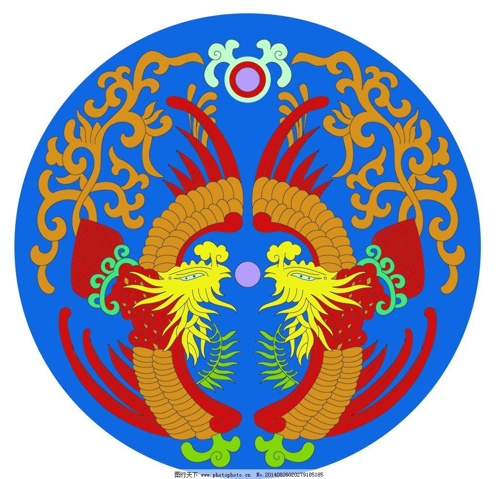 凤纹 圆形底纹 古典 吉祥动物 凤纹矢量 吉祥图像 炫彩 纹样