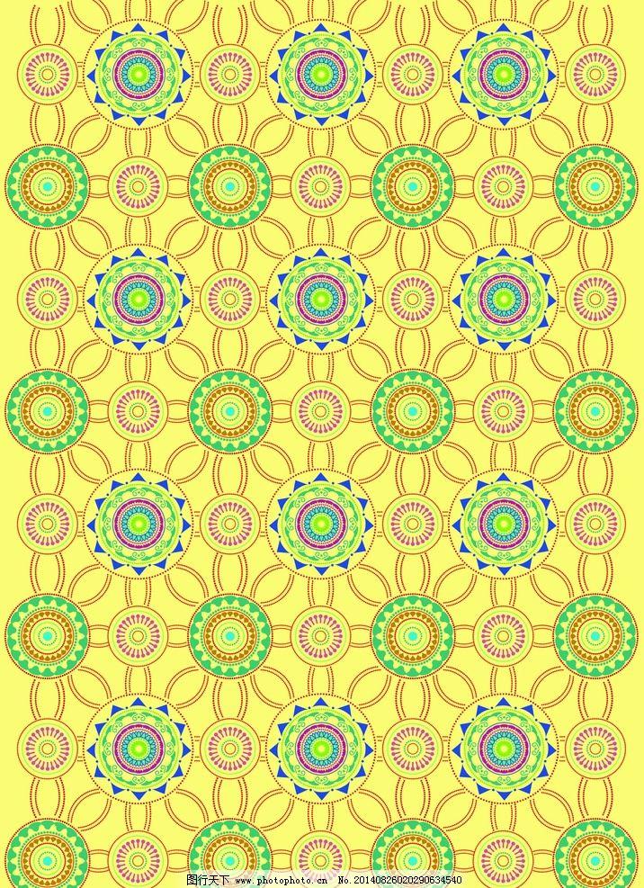 底纹背景 布纹 底纹 四方 连续 高雅 底纹边框 精品      图案 设计