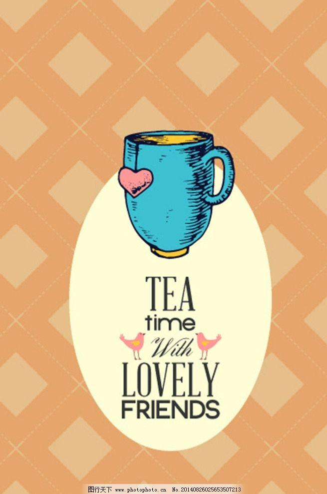 下午茶插图 餐饮 饮品 手绘 咖啡 tea 茶水 茶 矢量 eps 餐饮美食