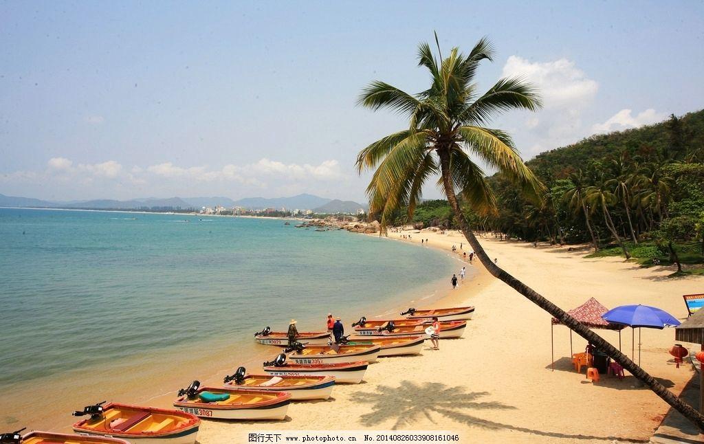 三亚 碧海 蓝天 沙滩 椰树 小船 天涯 海角 国内旅游 旅游摄影