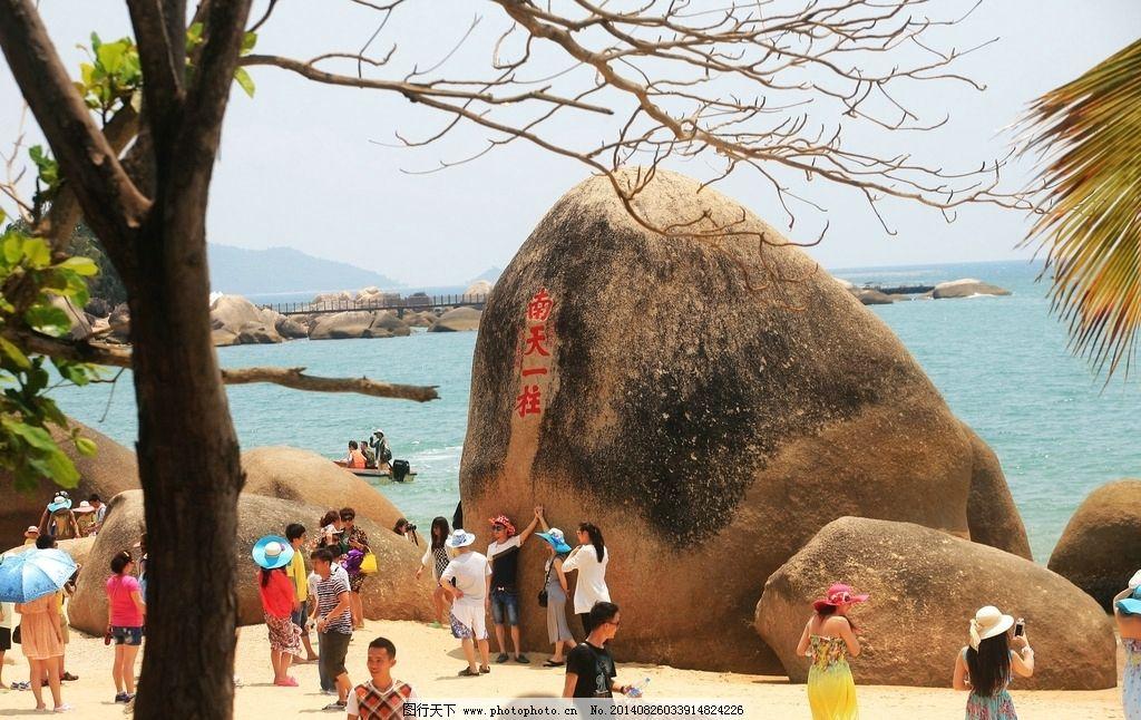 三亚风景 碧海 蓝天 沙滩 椰树 小船 天涯 海角 国内旅游 旅游摄影