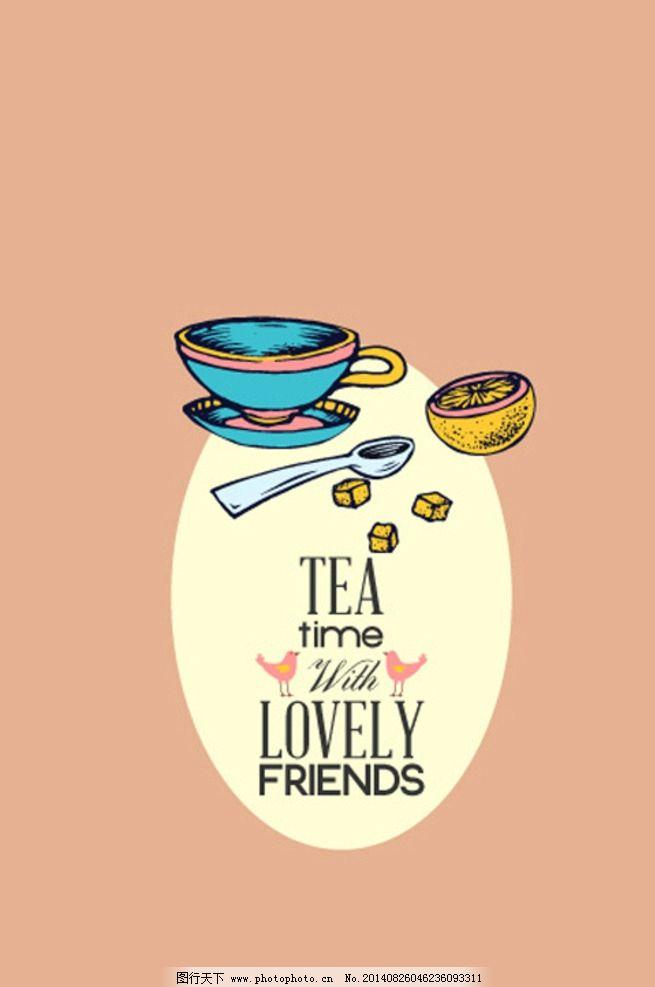 下午茶插图 餐饮 饮品 手绘 tea 茶水 茶 矢量 eps 餐饮美食 生活百科