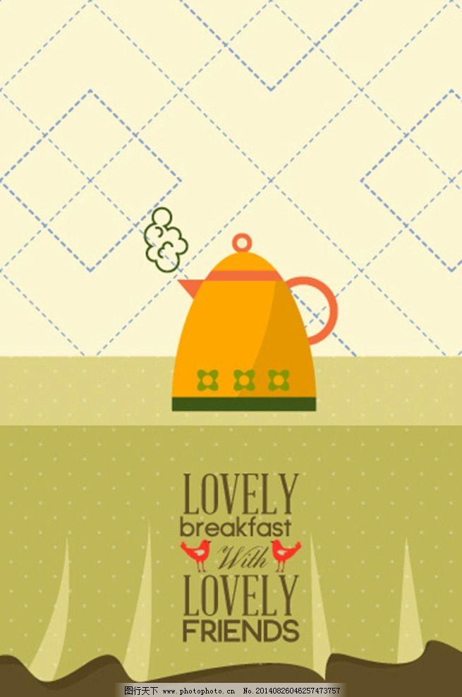 下午茶插图 餐饮 饮品 手绘 咖啡 茶水 矢量 餐饮美食 生活百科