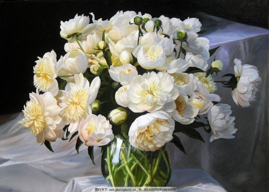 油画花瓶 牡丹 手绘 花朵 花卉 瓷器 水粉 水彩 静物 写生
