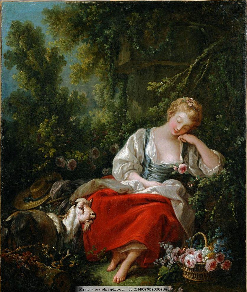 西洋画 高清 欧式油画 古典油画 古典人物油画 宫廷人物画 欧式人物