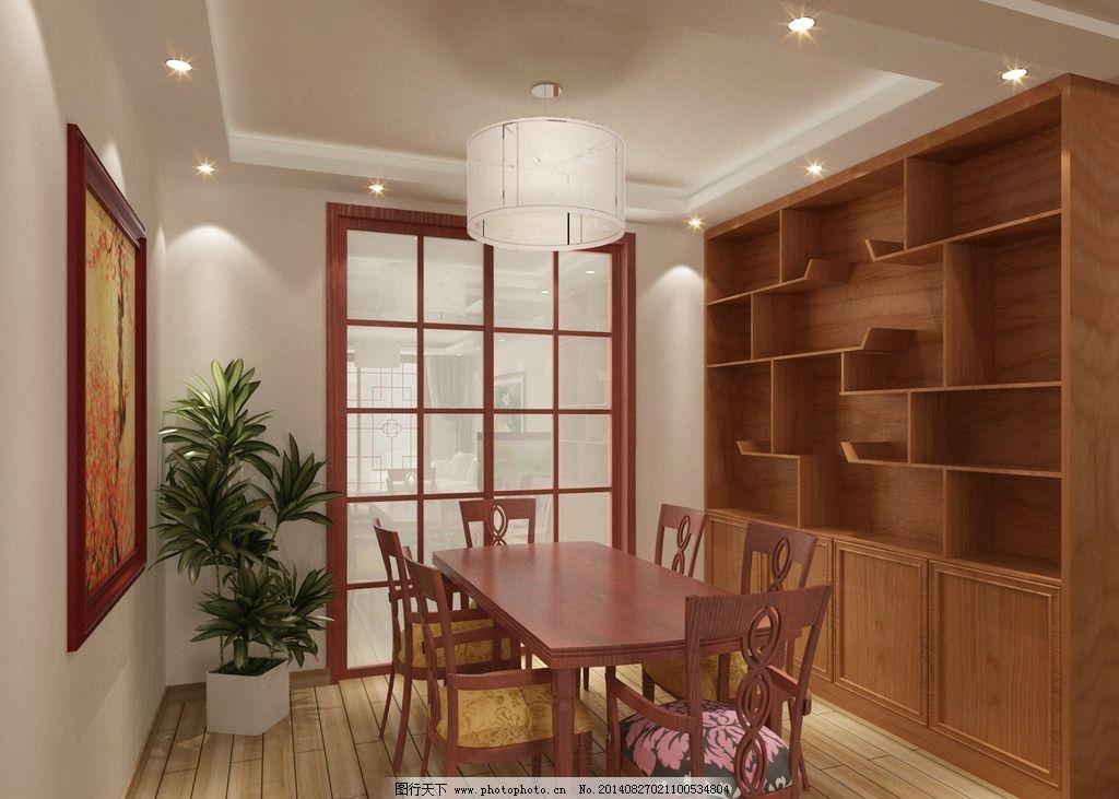 餐厅 效果图 中式 木质 酒柜