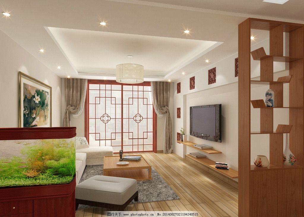 中式 鱼缸 木质 隔断 3d设计 设计 72dpi jpg图片